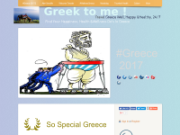 www-greek2m-org-feb-20171