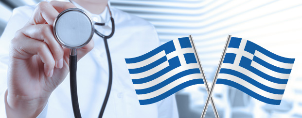 Meet Health Travel in #Athens at the European #MedicalTourism and Global Healthcare Congress